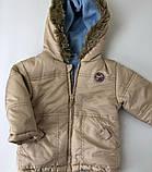 Куртка для мальчиков \ размер 80 / на 9-12 месяцев, фото 2