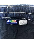 Джинсы на мальчика Lupilu / Размер 92, фото 2