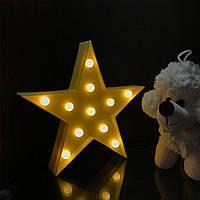 Декоративный LED светильник ночник Звездочка детская настольная 3д лампа на батарейках в спальню