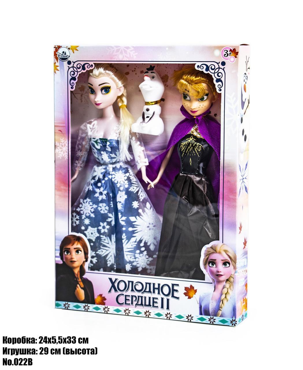 "Набор кукол ""Холодное сердце"" - Эльза и Анна, код 022B"