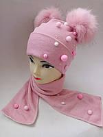 Шапка и шарф розовые девочке