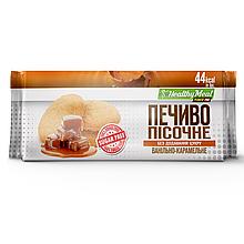 Печенье песочное без сахара Power Pro 80 g