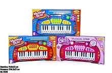 Пианино ENJOY