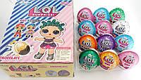 Шоколадне яйце JOY LOL Svitaland «EGGS boys-girls» - 12 шт/уп