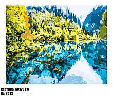 "Картина по номерам ""Горная река"", размер 60 х 75 см, код Y013"