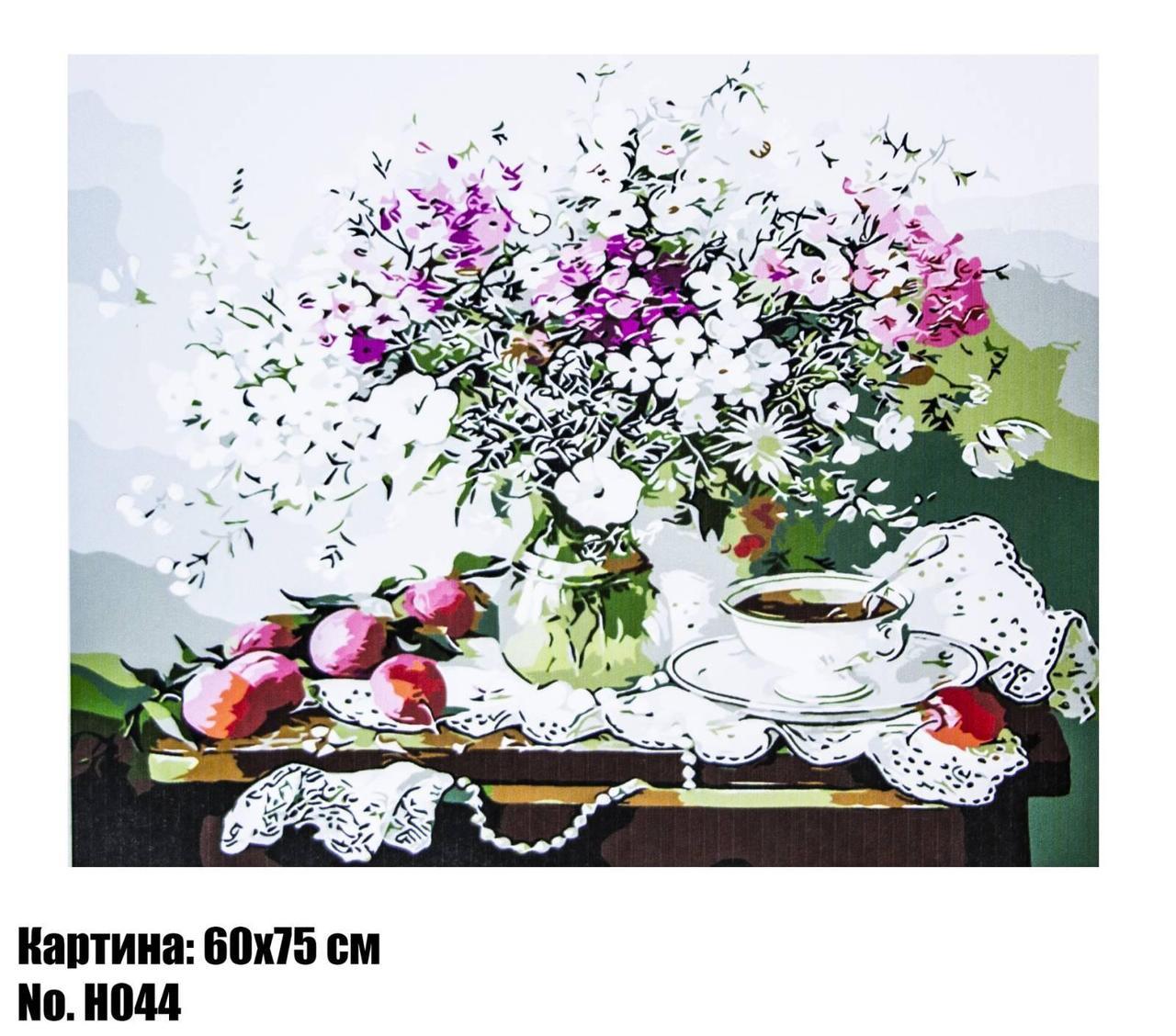 """Картина по номерам """"Полевые цветы"""" размер 60 х 75 см, код H044"""