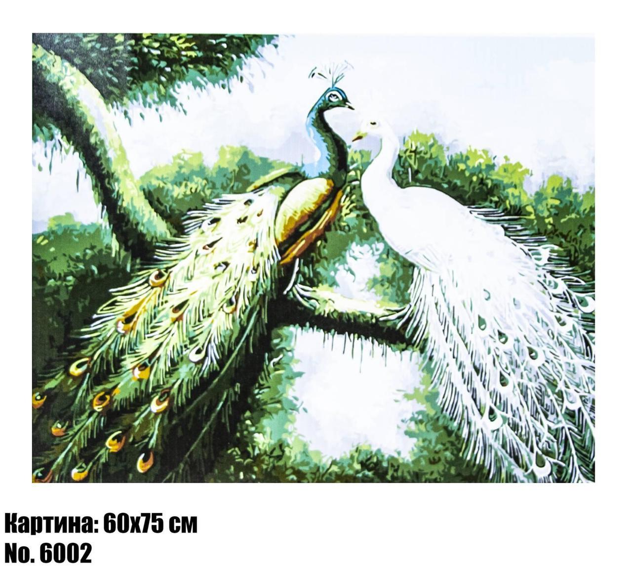 "Картина по номерам ""Павлины"" размер 60 х 75 см, код 6002"