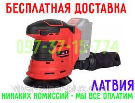 ✅ Машина Шлифовальная Vitals Master AVs 1814P - БЕСПЛАТНАЯ ДОСТАВКА