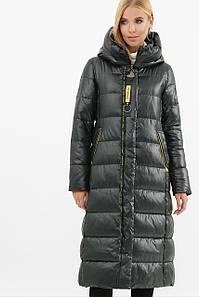 Куртка женская изумруд-желтый 2128