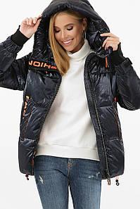 Куртка женская т.синий-оранжевый 8100