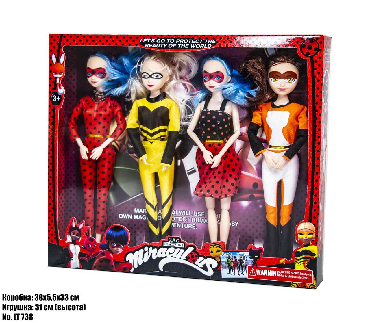 Набір ляльок Леді Баг LT738C