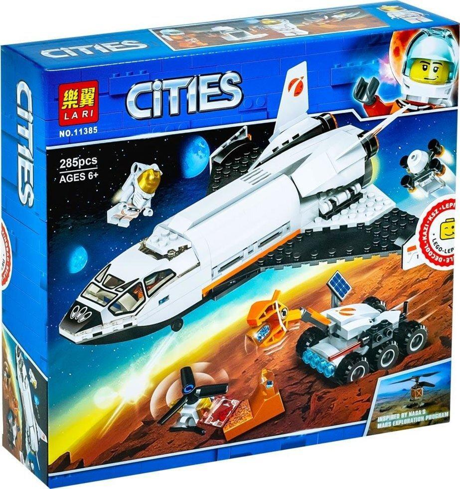 """Конструктор BELA 11385 """"Шатл для досліджень в космосі"""" 285 деталей"""