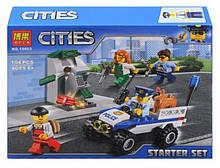"""Конструктор Bela """"Cities"""" (10653) Набор для начинающих Полиция, 104 детали"""
