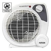 Тепловентилятор Rotex RAS07-H