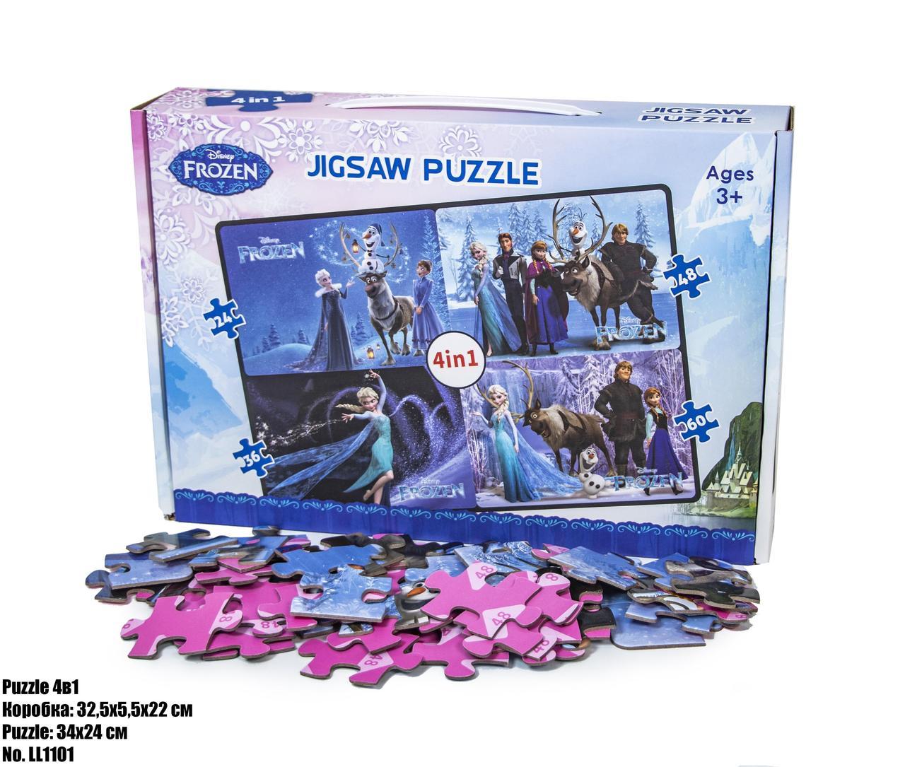 Пазлы Frozen LL1101