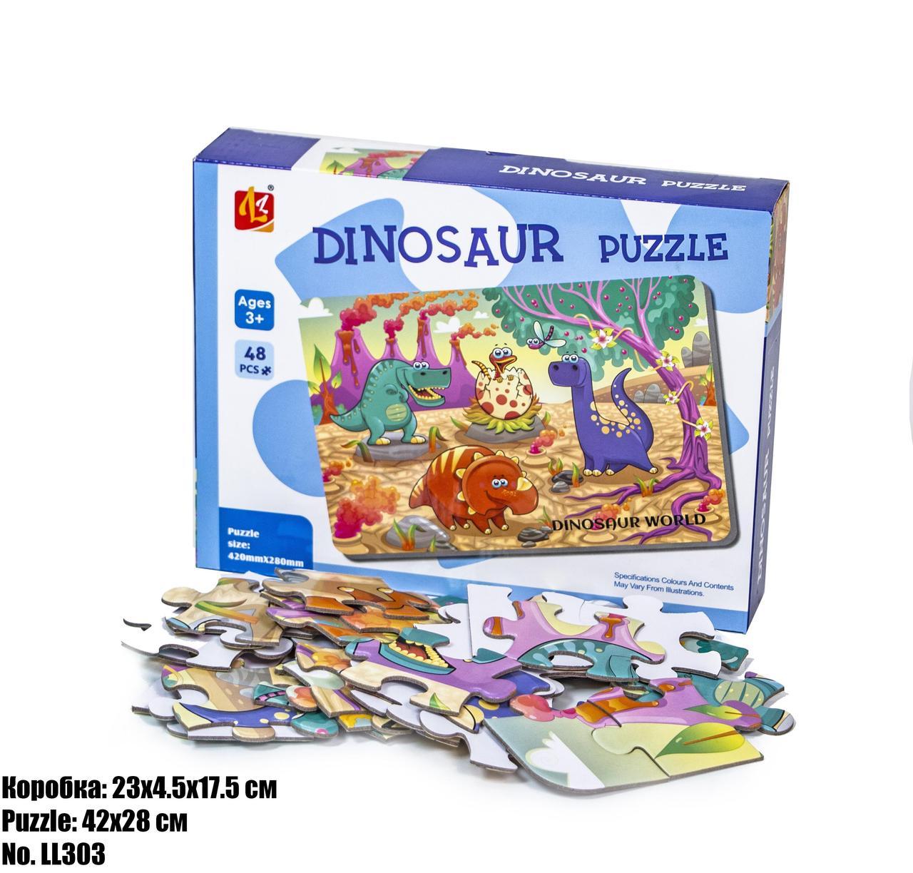 Пазли Динозаври LL303