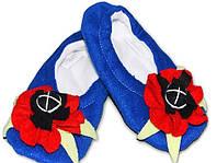 Тапочки балетки из флиса Маки, домашние тапочки. Любой цвет и размер Украина.