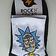 Шкарпетки теплі з махрою зимові з принтом РІК розмір 37-42 one size, фото 2