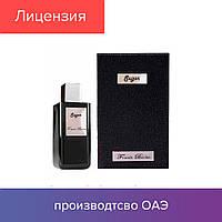 100 ml Tester Franck Boclet Sugar. Eau de Parfume | Тестер Франк Бокле Сахар 100 мл