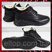 Ботинки мужские зимние на меху черные Обувь зимняя мужская Aima размер 40 - 45