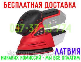 ✅ Машина шлифовальная эксцентриковая  аккумуляторная Vitals Master AEs 18125P SmartLine - БЕСПЛАТНАЯ ДОСТАВКА