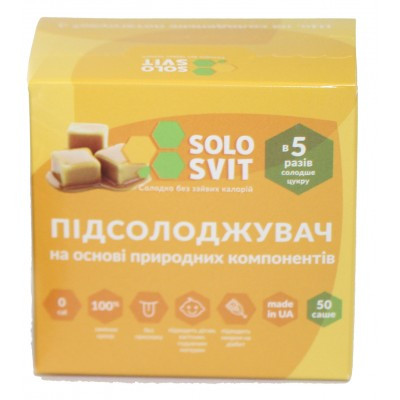 """Сахарозаменитель """"SoloSvit"""" (Эритритол, сукралоза, стевии экстракт) саше 50 шт."""