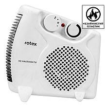 Обігрівач Rotex RAS-10-H