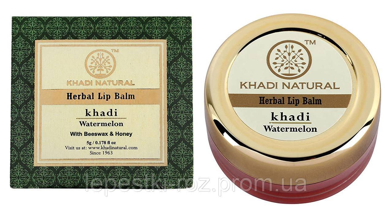 """Натуральный бальзам для губ """"Арбуз"""" с пчелиным воском и мёдом Khadi Organique"""