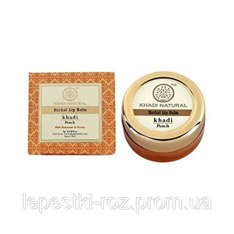 """Натуральный бальзам для губ """"Персик"""" с пчелиным воском и мёдом Khadi Organique"""