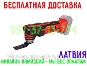 ✅ Мультитул Аккумуляторный Vitals Master AMi 1815Pq - БЕСПЛАТНАЯ ДОСТАВКА