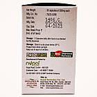 Тиролив Нупал (Thyroliv, Nupal Remedies), 50 капсул - Аюрведа для щитовидной железы, фото 2