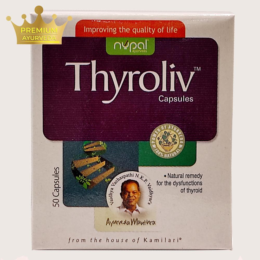 Тиролив Нупал (Thyroliv, Nupal Remedies), 50 капсул - Аюрведа для щитовидной железы