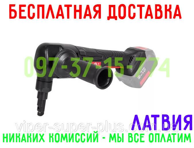 ✅ Ножницы высечные аккумуляторные Vitals Professional Ali 1818P BS - БЕСПЛАТНАЯ ДОСТАВКА