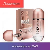 80 ml Carolina Herrera 212 VIP Rose. Eau de Parfum | Парфюмированная вода Каролина Герера Вип Роуз 80 мл