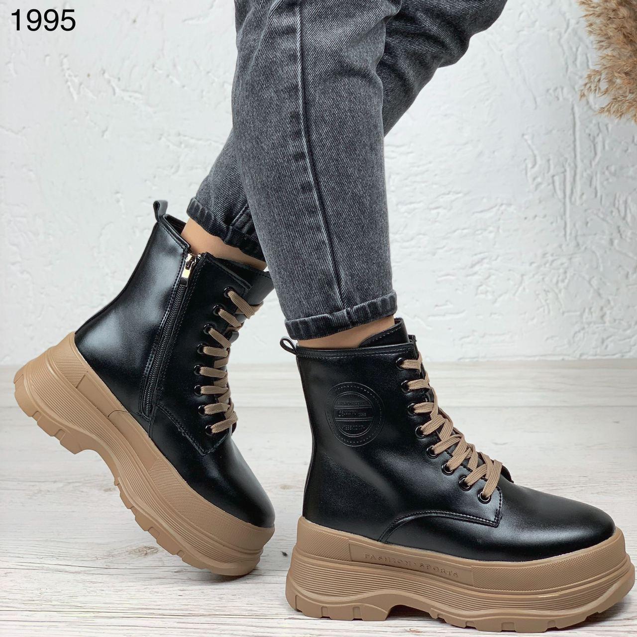 Только на 24 см! Женские ботинки ЗИМА черные с коричневым на шнуровке эко кожа