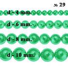 Бусины 4 мм Стеклянный Жемчуг, Зелёные Перламутровые тон 29, около 210 шт/нить, Фурнитура для Украшений, фото 6