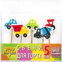 1502-0843 Свічки д/торта на піках Авто 5од/A