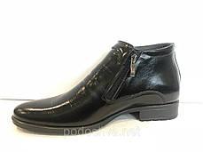 Зимняя обувь Tapi, фото 3