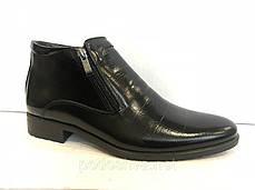 Зимняя обувь Tapi, фото 2