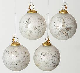 Набор новогодних шаров из 4-х шт стекло белый d10см Boltze 2004350