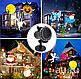 Лазерный проектор уличный новогодний 12в1 комнатный с пультом картинки, фото 6