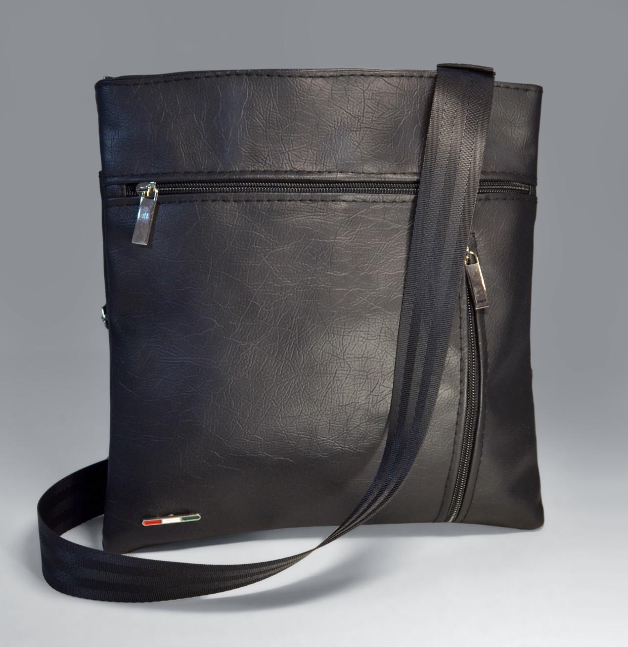 536ad1353fc0 Купить Мужскую сумка-планшет