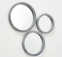 """Набор 3-х зеркал """"Брест"""" серый МДФ d25-35см Boltze 2757000 зеркало"""
