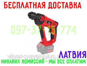 ✅ Перфоратор аккумуляторный Vitals Master ARa 1018-2P SmartLine - БЕСПЛАТНАЯ ДОСТАВКА