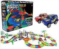 Гибкая светящаяся дорога Magic Tracks 360 деталей