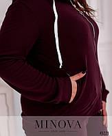 Утепленный сдержанный спортивный костюм с капюшоном с 48 по 58 размер, фото 2