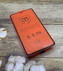 Защитное стекло Xiaomi Mi9 захисне скло/ полное покрытие