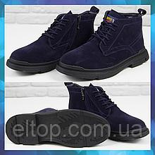 Стильные мужские замшевые ботинки зимние синие Aima Ботинки мужские на меху зима размер 40 - 45