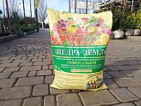 Грунт Щедра земля 10 литров