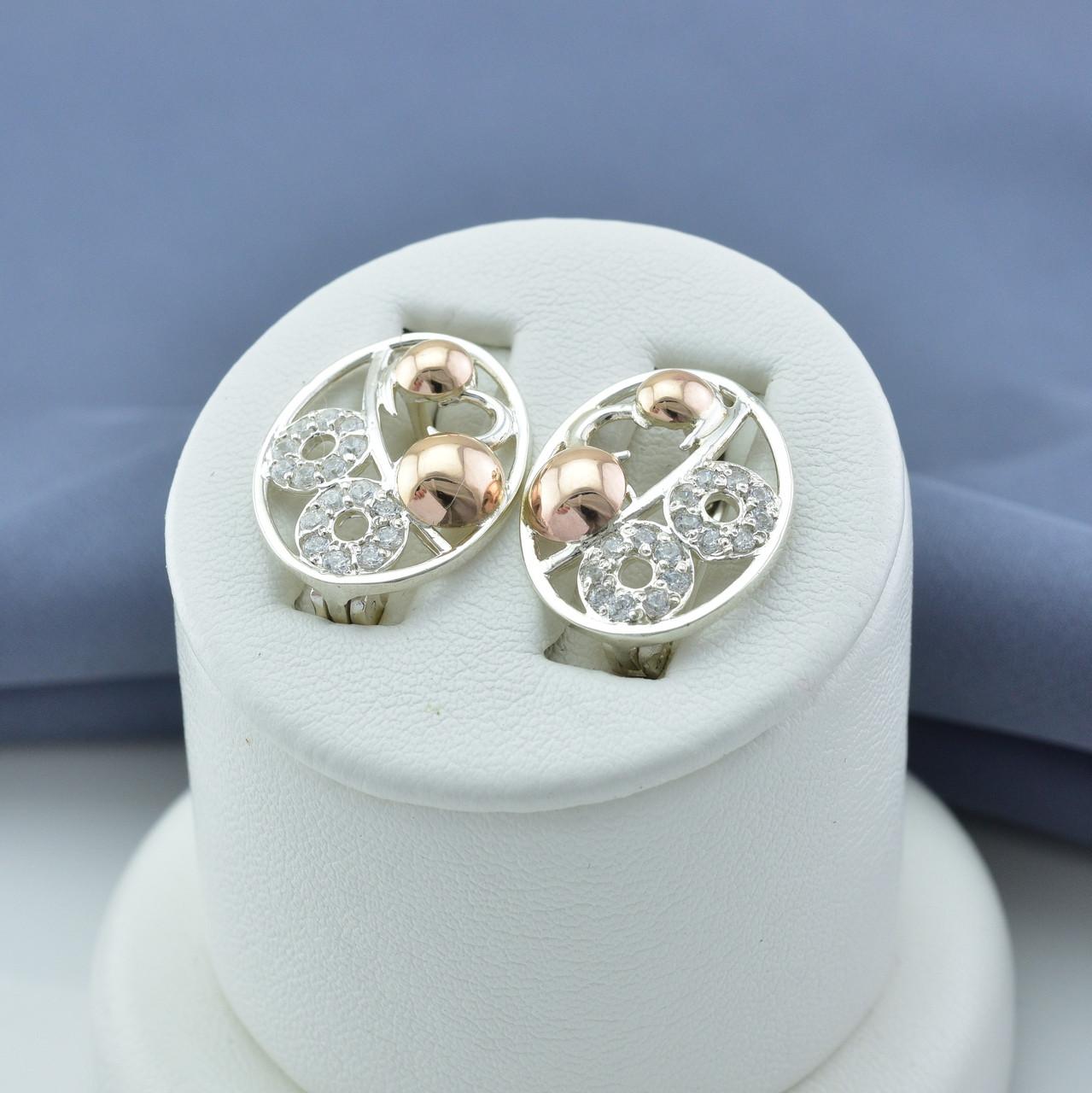 Серебряные серьги с золотом размер 19х16 мм вставка белые фианиты вес 5.02 г
